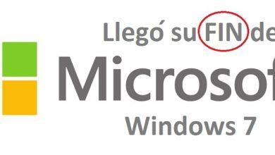 fin windows 7